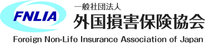 FINLIA Foreign Non-Life Insurance Association of Japan